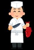 Job_itamae2_20201113102401
