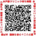 Qr20200315212140100_20200418121201